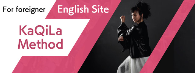 English version of Kaqila website