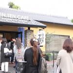 tencafe02