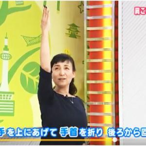 kansaiohirumae_misako20180627