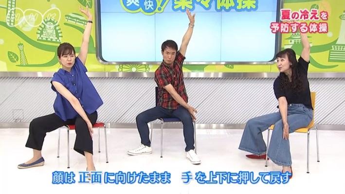 楽々体操(7月9日)③